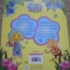 Fifi's Blooming Big DVD Storybook (FIFI and the Flowertots) thumbnail 7