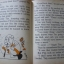 My Jolly Time Story Book (Vintage/ Rare Book) thumbnail 7