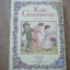 The Kate Greenaway Collection thumbnail 18