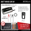 SET : MXS 25 B (MXS 25 + WALL HANGER 300)