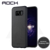 ROCK Origin Series Protection PC Shell - เคส Samsung Galaxy S8 Plus