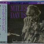 Miles Davis - Greatest Jazz