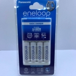 Eneloop Basic Charger 4 Cells (10hrs)