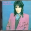 Joan Jett And The Blackhearts - I Love Rock 'n' Roll thumbnail 1