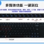 Keyboard Bluetooth มี Touch pad 2 in 1 thumbnail 5
