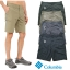 Columbia Twisted Cliff Shorts thumbnail 2