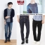 MUJI Stretch Slim & Tapered Denim ( New Feature 6 Pocket ) thumbnail 1