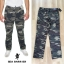 Sea Barrier Cargo Camo Pant thumbnail 1
