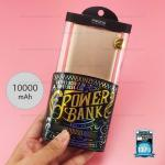 PRODA Power Bank 10000mAh (PPP-13,Gold)
