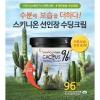 Mexico Nopal Cactus Soothing gel Cream (เจลครีมตะบองเพชร)