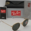 Ray Ban RB3447 112/58 Round Metal Polarized 50mm