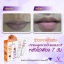 V2 Wonder Phyto Lip & Wonder papaw lip ลิปสติกวีทู thumbnail 7