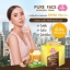 PURE FACE SUNSCREEN CREAM UVA/UVB SPF50 PA++ by Jellys thumbnail 1