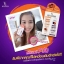 V2 Wonder Phyto Lip & Wonder papaw lip ลิปสติกวีทู thumbnail 9