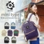 กระเป๋าเป้ Anello canvas purple (Mini) thumbnail 1