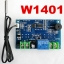 W1401 DC12V digital display LED Intelligent temperature controller thermometer control With NTC sensor thumbnail 1