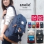 Anello Backpack AT-B1501 Tri color B thumbnail 12