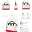 Large Anello Shoulder Boston Bag (สี France) thumbnail 2