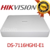 HIKVISION DS-7116HGHI-E1 (16CH)