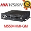 DS-M5504HMI/GM (HDDSD) Mobile DVR thumbnail 1