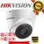 HIKVISION DS-2CE56D7T-IT3 HD1080P WDR EXIR Turret Camera thumbnail 1