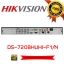 HIKVISION DS-7208HUHI-F1/N (Full HD 3MP ) thumbnail 2