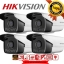 HIKVISION ((Camera Pack 4)) DS-2CE16D0T-IT3x4 (HD 1080P) thumbnail 1