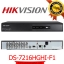 HIKVISION DS-7216HGHI-F1 (16CH) thumbnail 1
