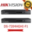 HIKVISION DVR Pack 2 DS-7204HGHI-F1x2 (4CH) thumbnail 1