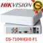 HIKVISION DS-7104HGHI-F1 (4CH) thumbnail 1