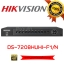 HIKVISION DS-7208HUHI-F1/N (Full HD 3MP ) thumbnail 1