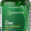 ซิงค์ สังกะสี Puritan's Pride Zinc 25 mg (Zinc Gluconate) 100 tablets