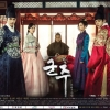 DVD/V2D Ruler : Master of The Mask / The Emperor : Owner of The Mask 5 แผ่นจบ (ซับไทย)