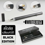 PRO set -Black edition 4.0 - HYBRID SILVER stylus VERSION 4.0(รุ่นใหม่ล่าสุด)