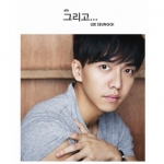 "[PRE-ORDER] LEE SEUNG GI - 6th Album ""그리고..."""