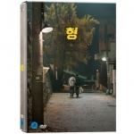 [PRE-ORDER] MY ANNOYING BROTHER (1DVD)