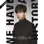 "[PRE-ORDER] LEE SEUNG GI - Special Album ""THE HISTORY OF LEE SEUNG GI"""