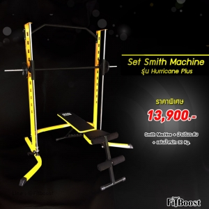 Set Smith Machine รุ่น Hurricane Plus