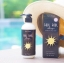 Cool Cool Collagen Sunshine Day SPF50PA+++ thumbnail 1