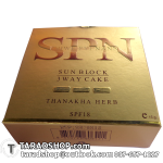 SPN – SPF18 3-Way Cake with Thanakha เบอร์ 1
