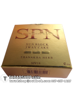 SPN – SPF18 3-Way Cake with Thanakha เบอร์ 0