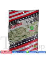 dry roasted pistachios (ชนิดห่อ)