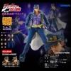 Medicos Super Action Statue JoJo's Bizarre Adventure Part 3 Jotaro Kujo Second