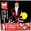 Revoltech Sci-Fi No.017 Jack Skellington Santa Ver. from Nightmare Before Christmas NEW