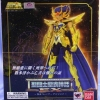 Saint Cloth Myth EX Gold Saint Cancer Death Mask Lot HK NEW