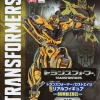 Furyu Real Figure New Bumblebee Real Figure Bumblebee Prize Figure NEW