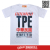 เสื้อยืด OLDSKULL: EXPRESS TICKET TO TPE | WHITE