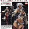 Lineage 2 Dark Elf Brown Skin Ver. 1/7 Scale Max Factory NEW