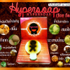 Hypersoap (for face) สบู่ฆ่าสิว