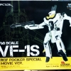 Macross 1/60 VF-1S Roy Focker Special Movie ver. NEW
